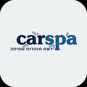 car-spa