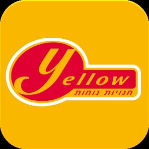 yellow-logo