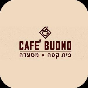 לוגו---קפה-בונו